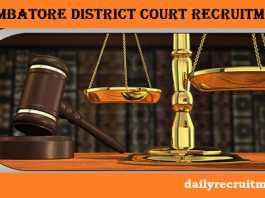 Coimbatore District Court Recruitment 2019