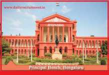 Karnataka High Court Recruitment 2018