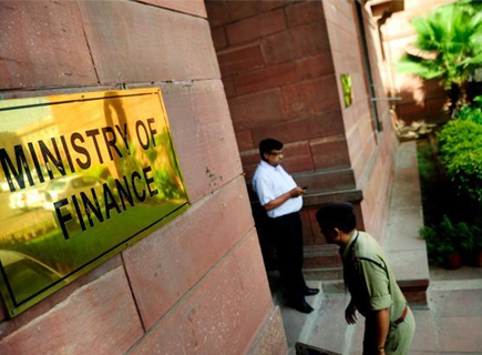 Ministry-of-finance-recruitment