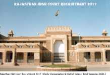 Rajasthan High Court Recruitment 2017