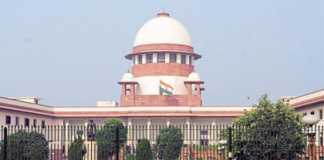 Supreme Court Recruitment 2019