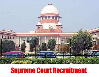 Supreme Court Recruitment 2020