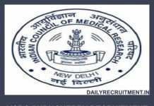 VCRC Puducherry Recruitment 2019