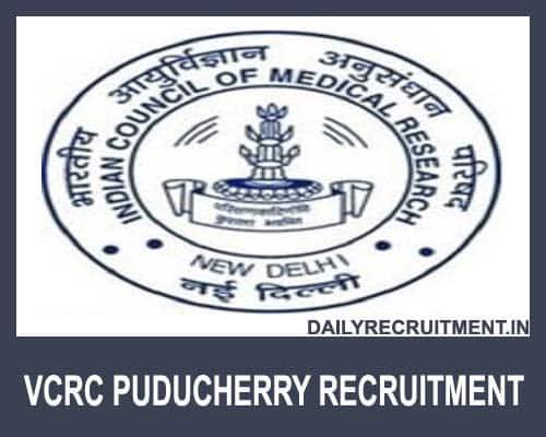 VCRC Puducherry Recruitment 2020