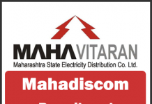 MAHADISCOM Recruitment 2019
