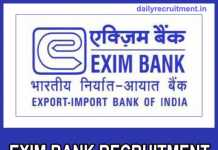 EXIM Bank Recruitment 2019