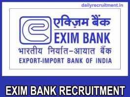 EXIM Bank Recruitment 2019