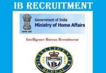 IB Recruitment 2017