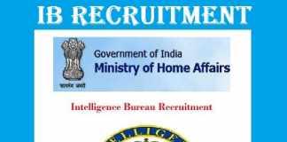 IB Recruitment 2017