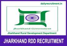 Jharkhand Rural Development Recruitment 2018