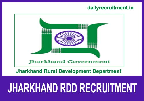 Jharkhand Rural Development Recruitment 2020