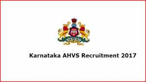 Karnataka-AHVS-Recruitment-2017