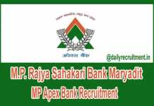MP Apex Bank Recruitment 2018