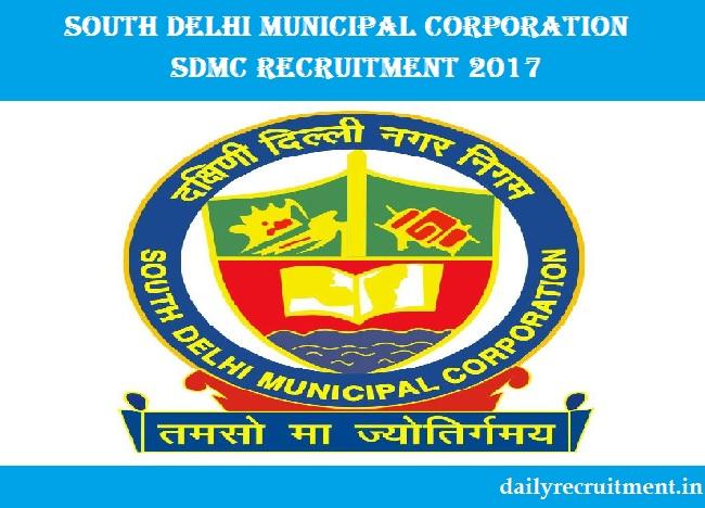 SDMC Education Department Recruitment