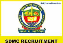 SDMC Recruitment 2018