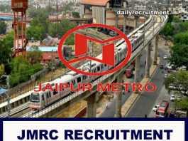 JMRC Recruitment 2019