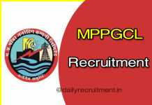 MPPGCL Recruitment 2019