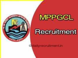 MPPGCL Recruitment 2018