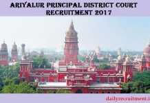 Ariyalur District Court Recruitment 2017