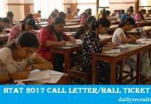 HTAT Call Letter 2017