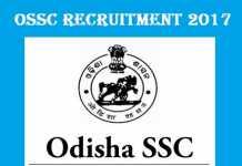 OSSC Recruitment 2017