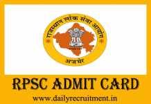 RPSC Admit Card 2019