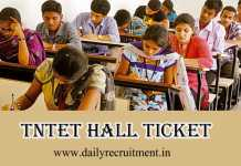 TNTET Hall Ticket 2019
