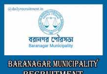 Baranagar Municipality Recruitment 2019