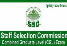 SSC CGL Exam Notification 2018