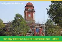 Trichy District Court Recruitment 2018