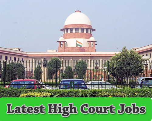 High-Court-Jobs 2017