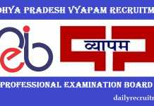 MP VYAPAM Recruitment 2018
