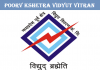 MPPKVVCL Recruitment 2018