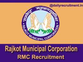 RMC Recruitment 2018
