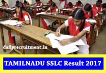 TN 10th SSLC Exam Results 2017