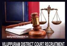 Viluppuram District Court Recruitment 2019
