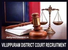 Viluppuram District Court Recruitment 2019