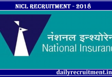 NICL Recruitment 2018