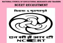 NCERT Recruitment 2019