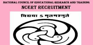 NCERT Recruitment 2019