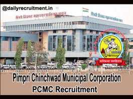 PCMC Recruitment 2019