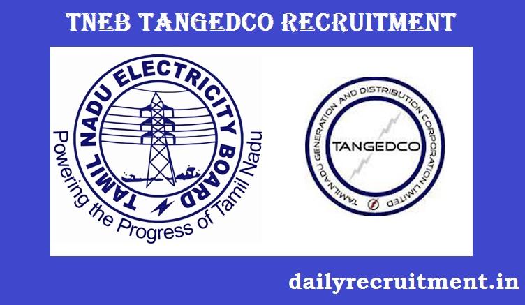 TNEB Junior Assistant Recruitment 2021