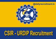 URDIP Recruitment 2018