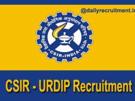 URDIP Recruitment 2019