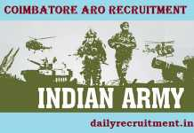 Coimbatore ARO Recruitment 2017