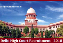 Delhi High Court Recruitment 2018