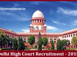 Delhi High Court Recruitment 2018