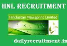 HNL Recruitment 2018