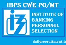 IBPS CWE PO VII Notification 2017