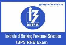 IBPS RRB Exam Notification 2019